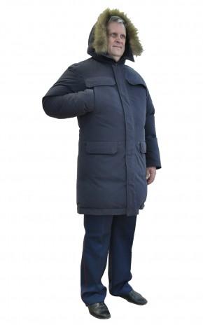 Куртка мужская зимняя утепленная, удлиненная